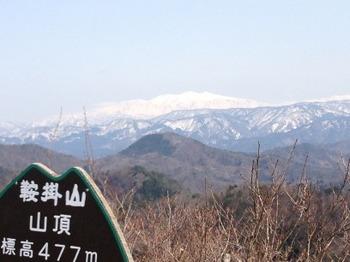 2013-03-30 13.56.24.jpg
