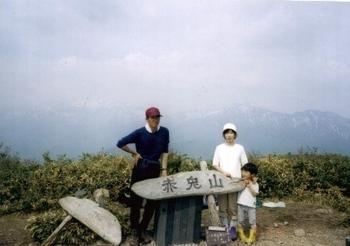 赤兎山写真.jpg