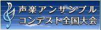 encon_banner.jpg