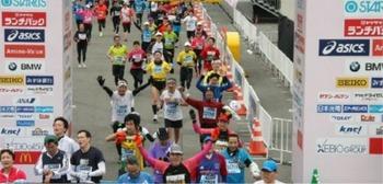 01東京マラソンPicture2.jpg