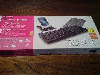 DSC00521.JPG