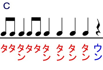 手拍子の花束C.jpg