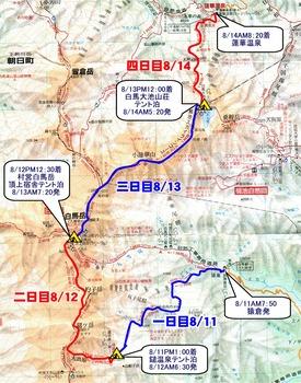 白馬温泉巡り登山地図.jpg