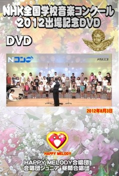 NHKDVD表紙2.jpg