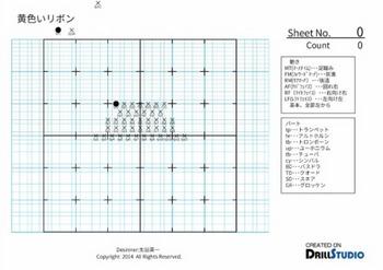 pdftest.jpg