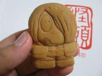 youkaimanzyu-014.jpg